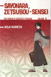 Sayonara, Zetsubou-Sensei Graphic Novel 06