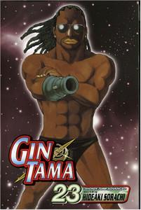 Gin Tama Graphic Novel 23