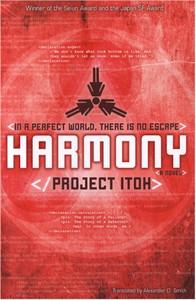 Harmony Novel
