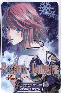 Rosario+Vampire Season II Graphic Novel 03