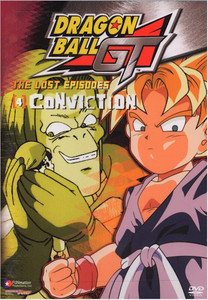 Dragon Ball GT Lost Episodes DVD 04 Conviction