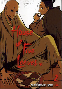 House of Five Leaves Graphic Novel 02