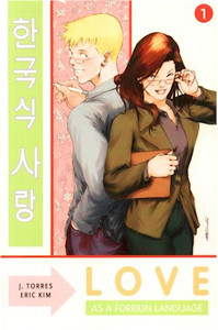 Love as a Foreign Language Omnibus Graphic Novel 01