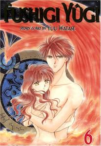 Fushigi Yuugi Graphic Novel (VIZBIG Edition) 06