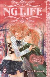 NG Life Graphic Novel Vol. 04