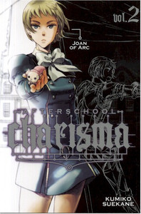 Afterschool Charisma Graphic Novel 02