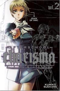 Afterschool Charisma Graphic Novel 02