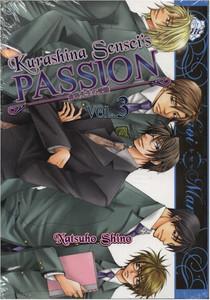 Kurashina Sensei's Passion Graphic Novel 03
