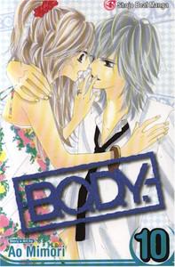 B.O.D.Y. Graphic Novel 10