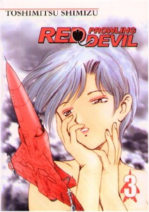 Red Prowling Devil Graphic Novels Vol. 03