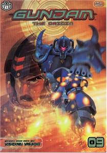 Gundam The Origin Graphic Novel Vol. 09