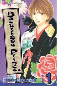 Backstage Prince Graphic Novel 01