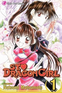 St. Dragon Girl Graphic Novel 01