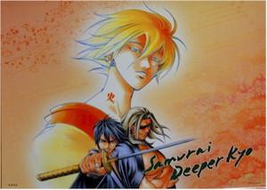 Samurai Deeper Kyo Poster #4352
