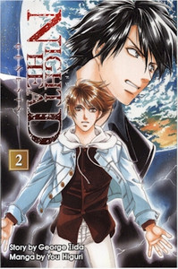Night Head Genesis Graphic Novel 02