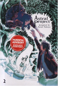 Astral Project Graphic Novel 02