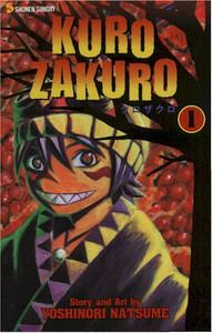 Kurozakuro Graphic Novel 01