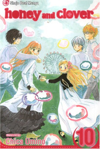 Honey and Clover Graphic Novel 10