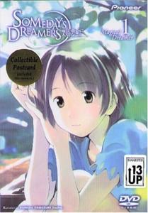 Someday's Dreamers DVD 01 Magical Dreamer