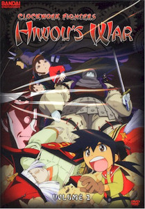 Clockwork Fighters Hiwou's War DVD 02