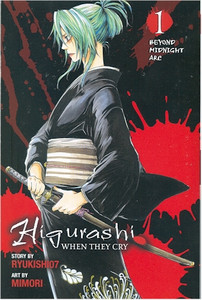 Higurashi When They Cry - Beyond Midnight Arc Vol. 1