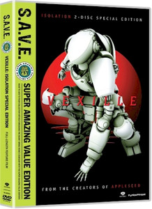 Vexille DVD Special Edition (S.A.V.E.)