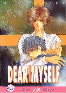Dear Myself Graphic Novel