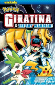 Pokemon Giratina & The Sky Warrier Graphic Novel