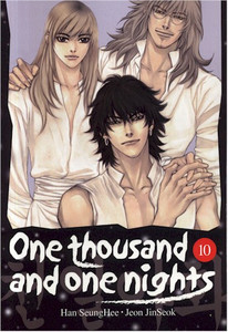 One Thousand and One Nights Graphic Novel 10