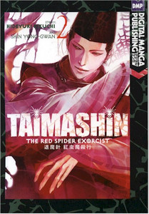 Taimashin: Red Spider Exorcist Graphic Novel Vol. 02