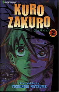 Kurozakuro Graphic Novel 02