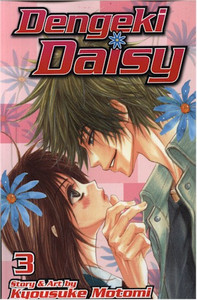 Dengeki Daisy Graphic Novel Vol. 03