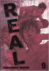 Real Graphic Novel 09