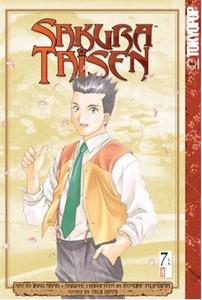 Sakura Taisen Graphic Novel 07