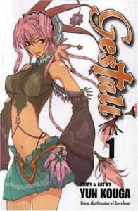 Gestalt Graphic Novel 01
