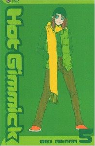 Hot Gimmick Graphic Novel Vol. 05