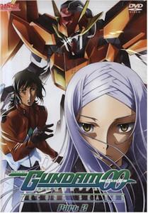 Gundam 00 DVD Season 2 Part 2 Box Set