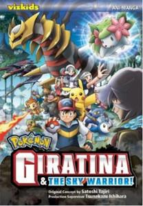 Pokemon Giratina & The Sky Warrier Ani-Manga