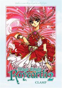 Magic Knight Rayearth Omnibus Graphic Novel Vol. 2