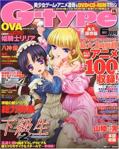 G-Type Magazine June 2007