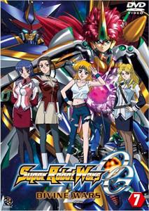 Super Robot Wars DVD Original Generation Divine Wars 07
