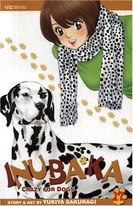 Inubaka Crazy for Dogs Graphic Novel 17
