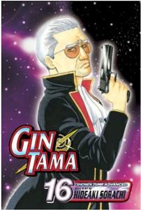 Gin Tama Graphic Novel 16
