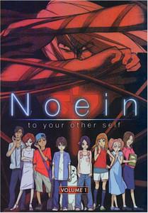 Noein DVD 01
