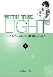 With the Light Graphic Novel 02