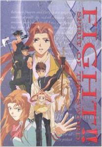 Fight!! Spirit of the Sword DVD