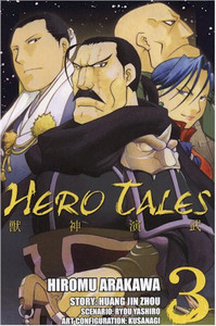 Hero Tales Graphic Novel  Vol. 03