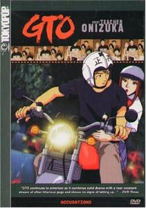 GTO DVD Vol. 10