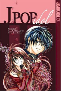 J-Pop Idol Graphic Novel 01