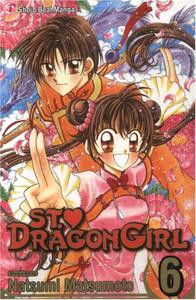 St. Dragon Girl Graphic Novel 06